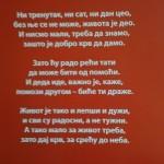 IMG_20141213_180406